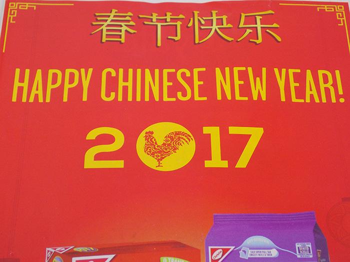 Name:  CNY-Cover.jpg Views: 530 Size:  136.4 KB