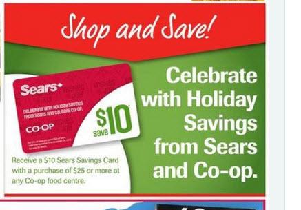 Name:  coop free sears gift card.jpg Views: 989 Size:  38.5 KB