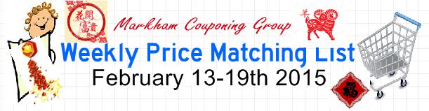 Name:  Feb13-19.png Views: 644 Size:  73.2 KB
