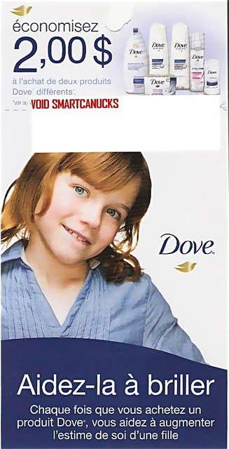 Name:  dove2wub2.jpg Views: 269 Size:  39.2 KB