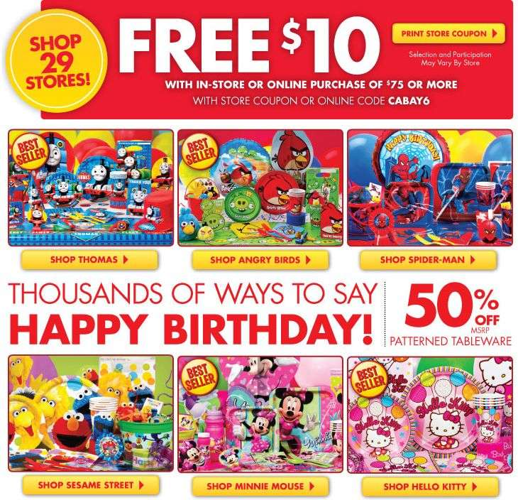 Partycity coupon code
