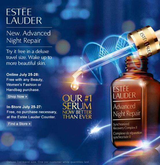 estee lauder night repair sample