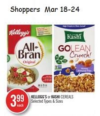 Name:  Shoppers Kashi.jpg Views: 796 Size:  23.9 KB