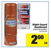 Name:  RightGuard Extreme.jpg