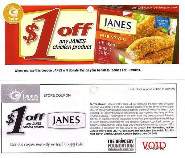 Do coupons expire in california