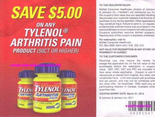 image regarding Tylenol Printable Coupon referred to as Tylenol arthritis discount coupons : Sears discount coupons vacuums